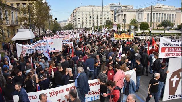 ΣΟΜΕΔΠ: Τρίτη 18 Φλεβάρη ΟΛΟΙ στους δρόμους - 24ωρη Απεργία